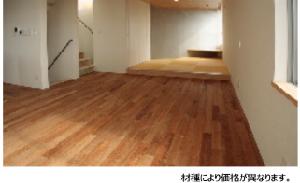 床:無垢フローリング